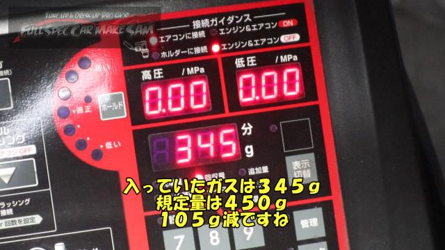 勇勇0snapshot733