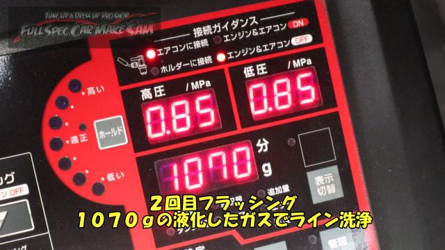 勇勇0snapshot735