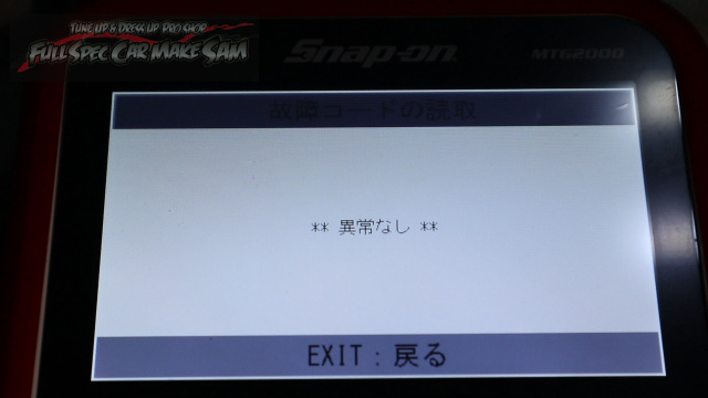 勇勇0snapshot815