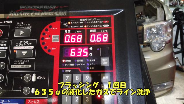 勇勇0snapshot819