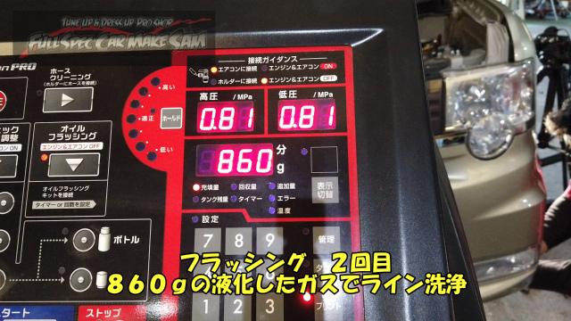 勇勇0snapshot820