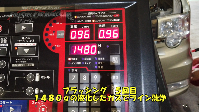 勇勇0snapshot823