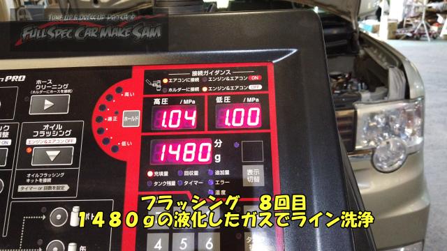 勇勇0snapshot826