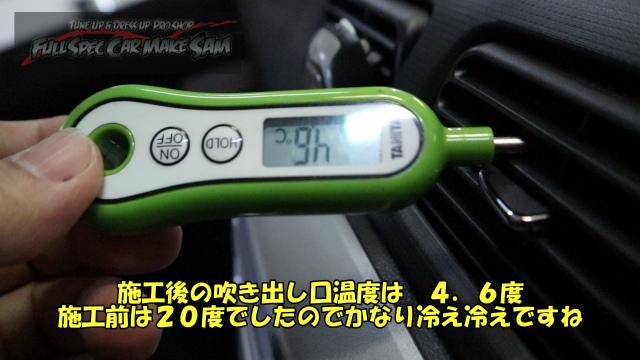 勇勇0snapshot830