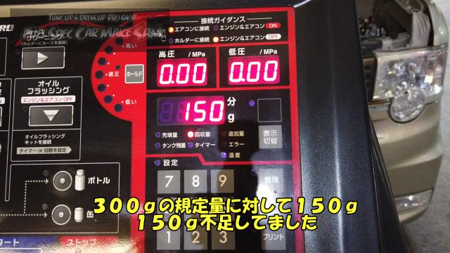 勇勇0snapshot817