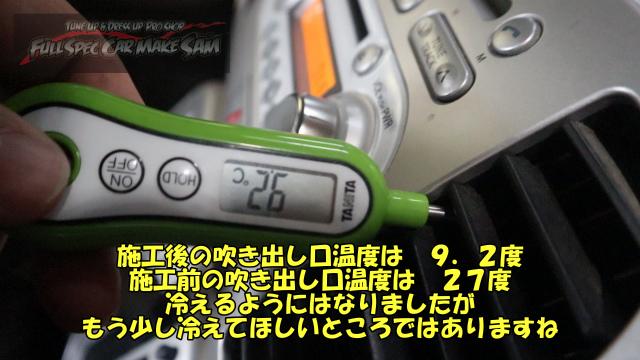勇勇0snapshot850