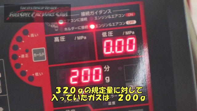 勇勇0snapshot838