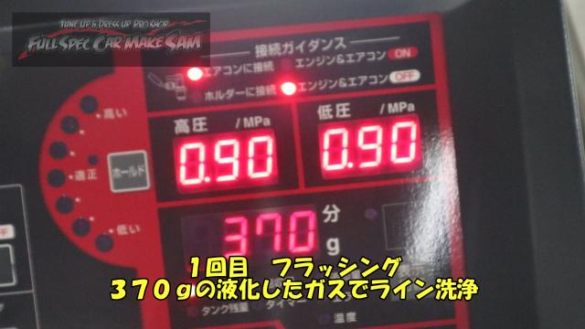 勇勇0snapshot839