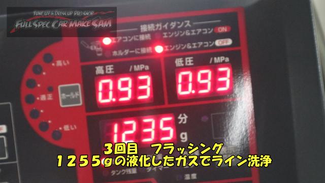 勇勇0snapshot841