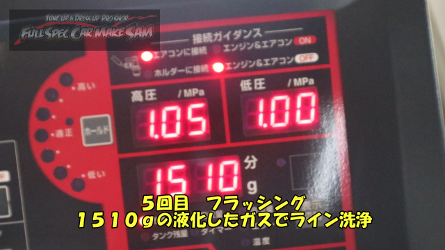 勇勇0snapshot843