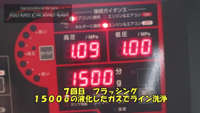 勇勇0snapshot845