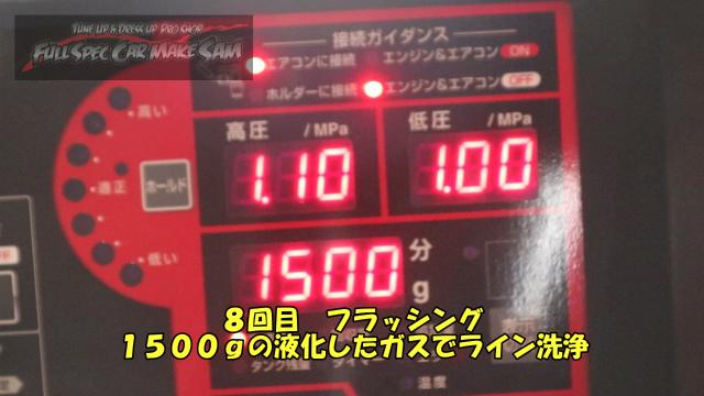 勇勇0snapshot846