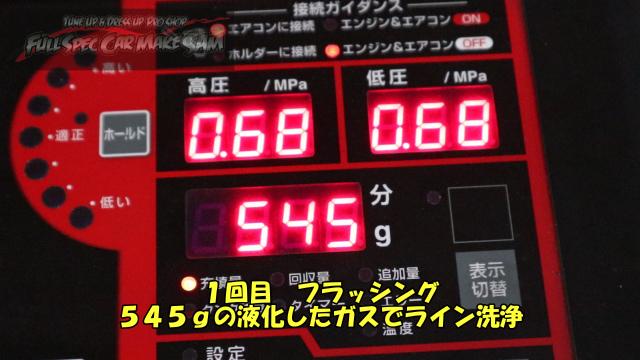 勇勇0snapshot854
