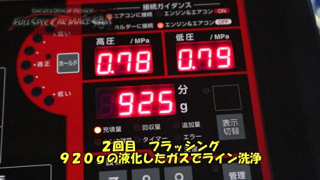 勇勇0snapshot855