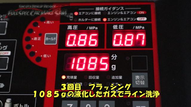勇勇0snapshot856