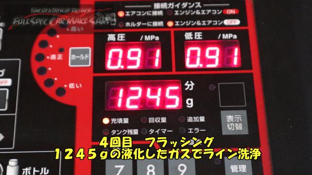 勇勇0snapshot857