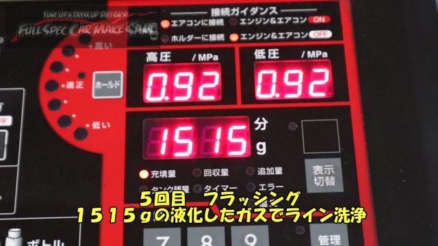 勇勇0snapshot858