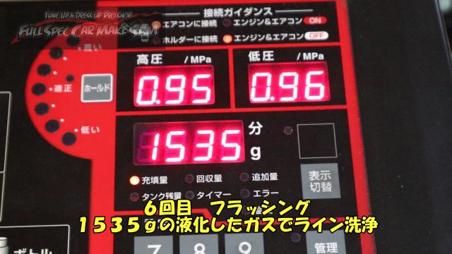 勇勇0snapshot859