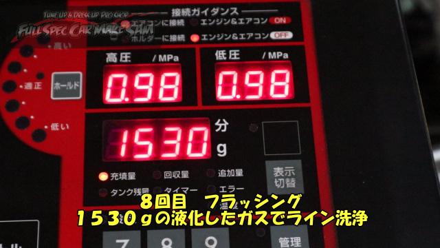 勇勇0snapshot861