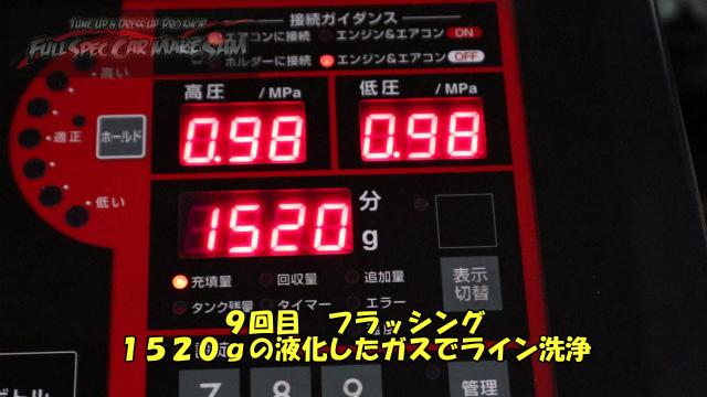 勇勇0snapshot862