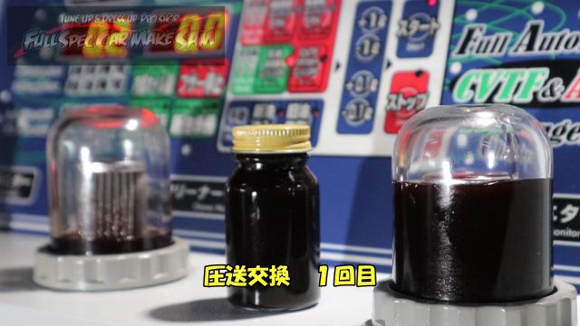 勇勇0snapshot880
