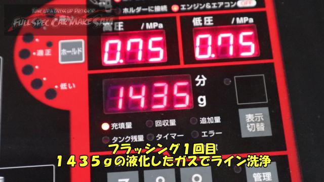 勇勇0snapshot923