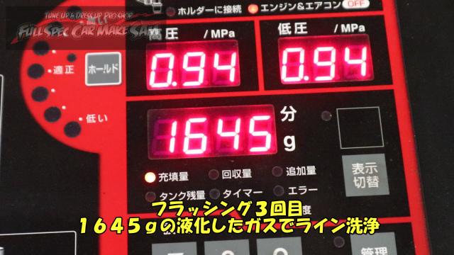 勇勇0snapshot925