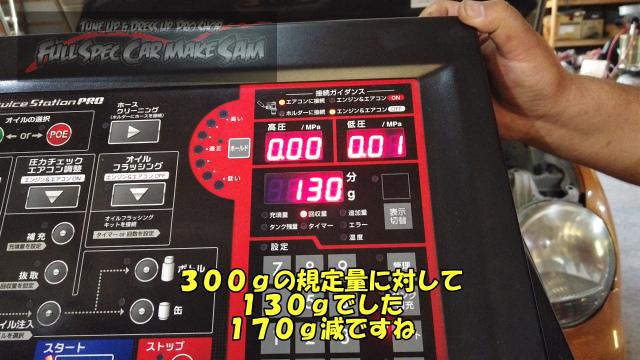 勇勇0snapshot931