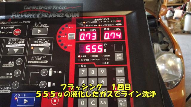 勇勇0snapshot932