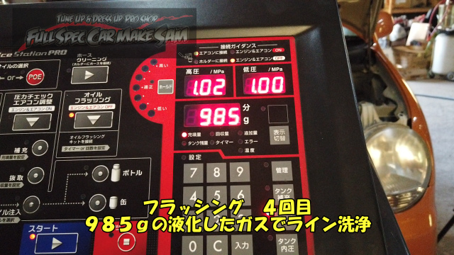 勇勇0snapshot935