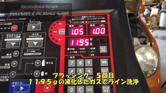 勇勇0snapshot936