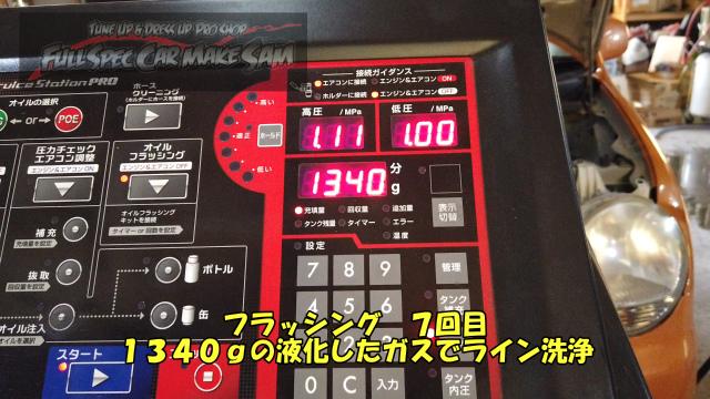 勇勇0snapshot938