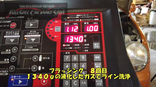 勇勇0snapshot939