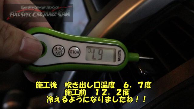 勇勇0snapshot11