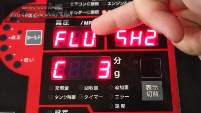 勇勇0snapshot5