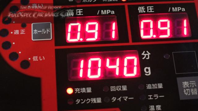 勇勇0snapshot16