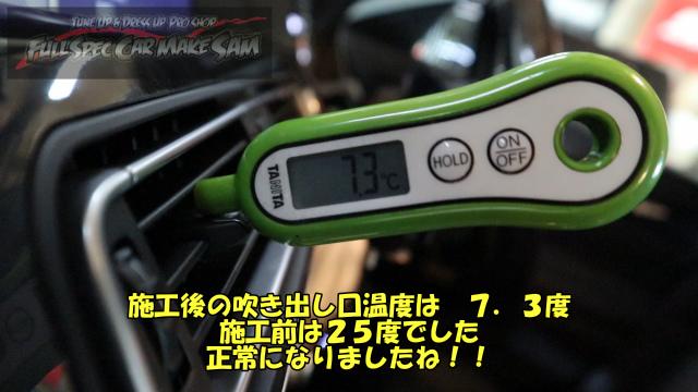 勇勇0snapshot43