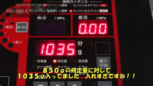 勇勇0snapshot31