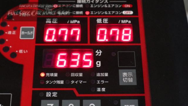 勇勇0snapshot32