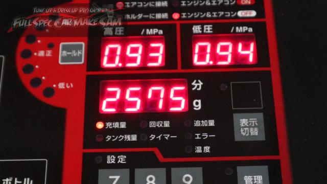 勇勇0snapshot34