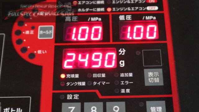 勇勇0snapshot35