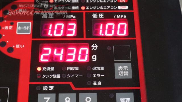 勇勇0snapshot36