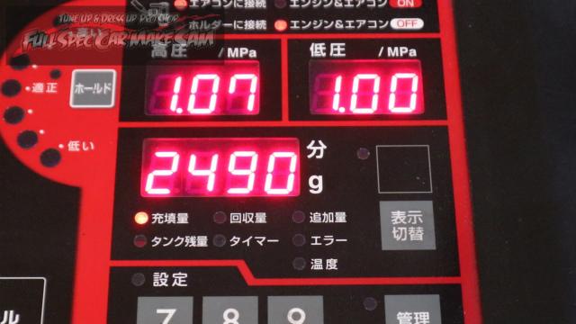 勇勇0snapshot38