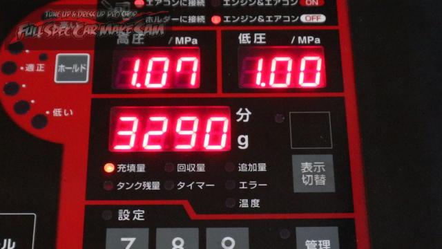 勇勇0snapshot40