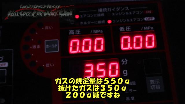 勇勇0snapshot45