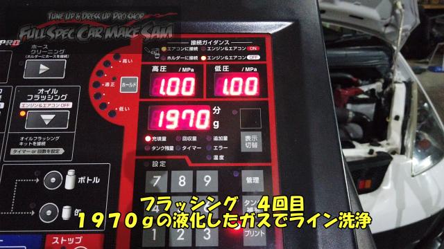 勇勇0snapshot50