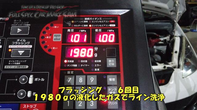 勇勇0snapshot52