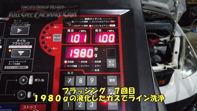 勇勇0snapshot53