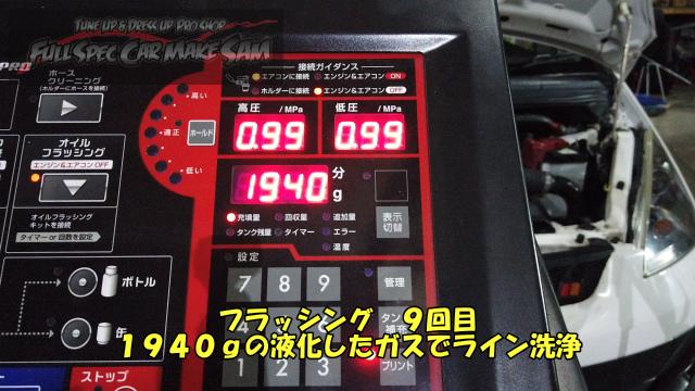 勇勇0snapshot55