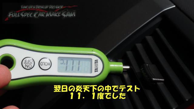 勇勇0snapshot59